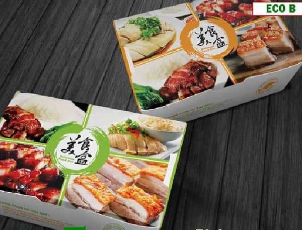 Công ty in hộp giấy thực phẩm